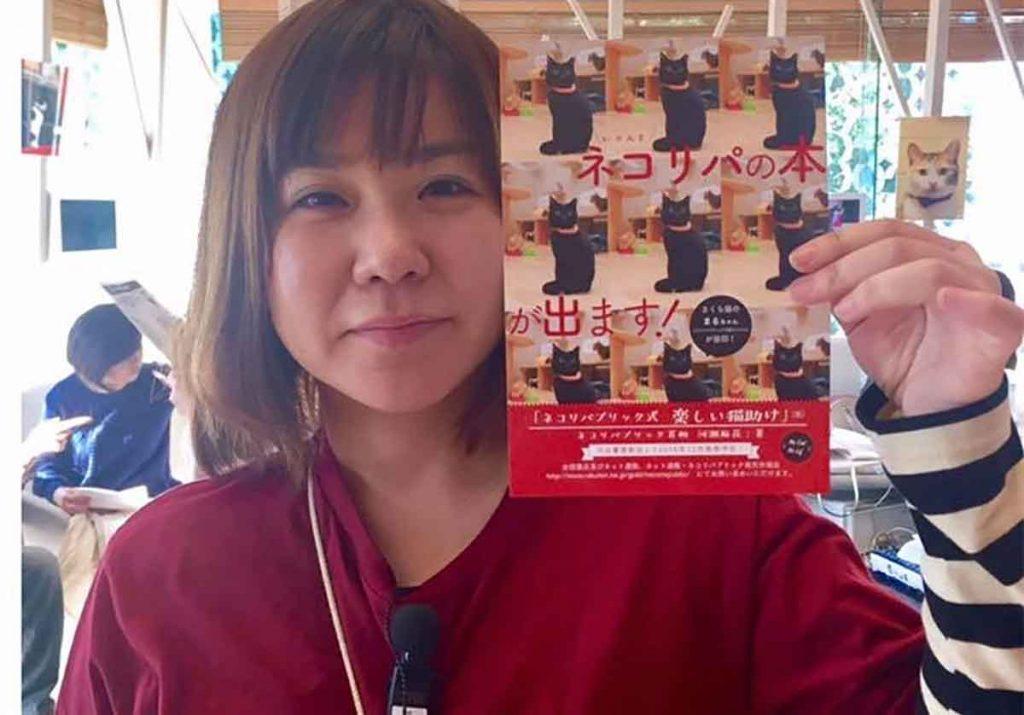 「ネコリパブリック式楽しい猫助け 河瀬麻花 (著)」の電子書籍版が配信となりました